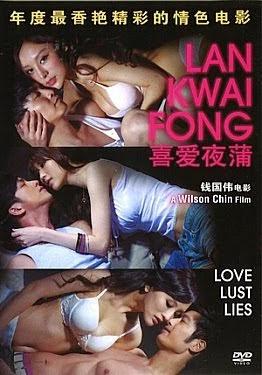 Lan Kwai Fong (2011) หลานไกวฟง คืนนั้นรักฝังใจ ภาค 1