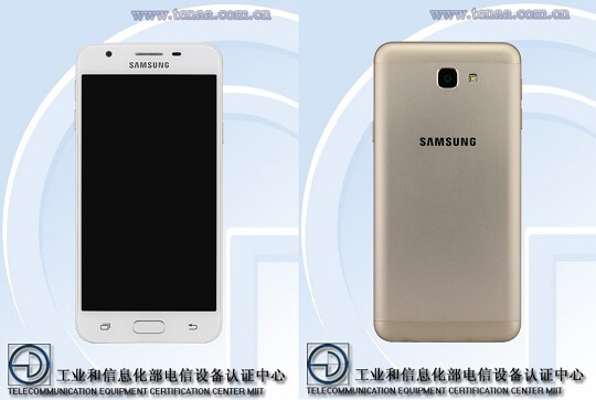 Samsung Galaxy On5 (2017) with 2GB RAM and 64GB ROM Passes Through TENAA
