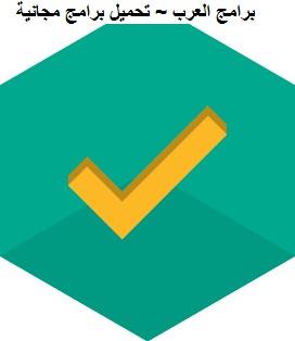 تنزيل برنامج Kaspersky System Checker لحل مشاكل الكمبيوتر مجانا