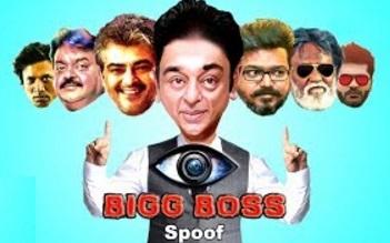 Bigg Boss Marana Kalaai | Kamal Hassan | Vijay Tv Funny Spoof Video | Chennai Bad Brothers