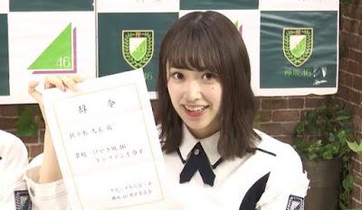H.Keyakizaka Sasaki Kumi.jpg