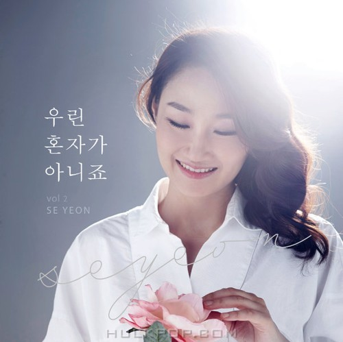 Se Yeon – We Are Not Alone