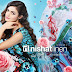 Nishat Linen Summer Collection 2014 Volume 2 For Women