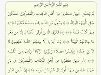 98 Al Quran Surat Al Bayyinah