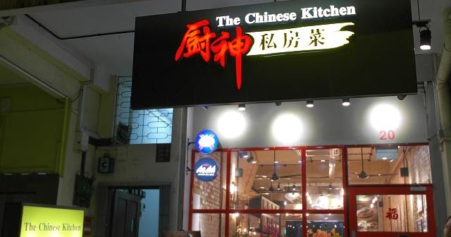 Purple Taste The Chinese Kitchen 厨神私方菜 20 Cavan Road