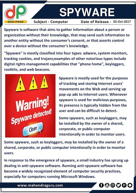 DP | Spyware | 02 - 10 - 17