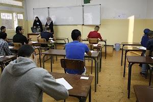 اجراءات جديدة تخص حراسة امتحان بكالوريا 2019