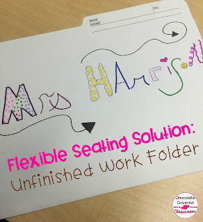unfinished work folder - a solution for students organization with flexible seating in upper elementary