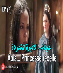 Sultan Achour 10 ep 7