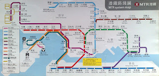 Hong Kong MTR started its trouble organization human relationship dorsum  HongkongMap; Hong Kong MTR Map Lines organization