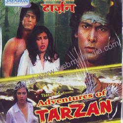 Tarzan Sensual Bollywood Movie