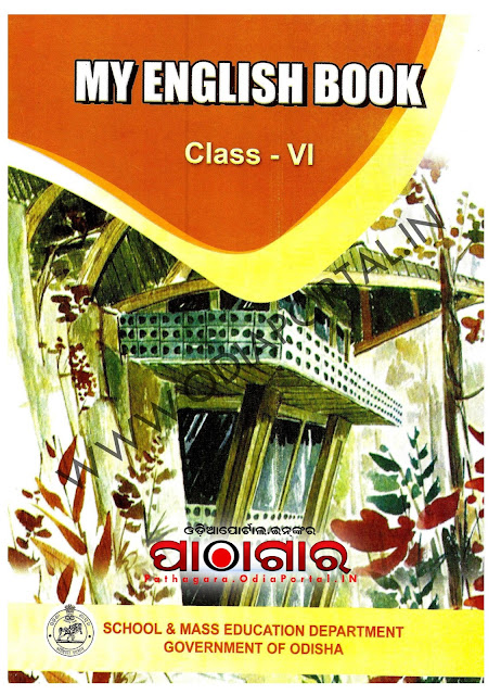 6th class english book