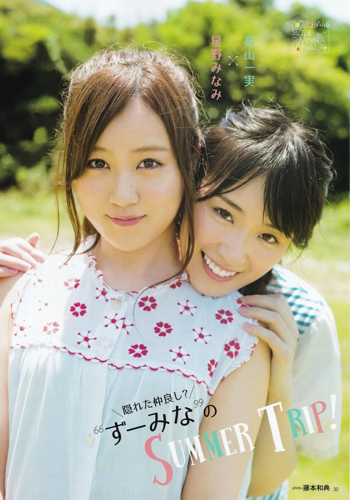 Hoshino Minami 星野みなみ, Takayama Kazumi 高山一実, B.L.T 2017年9月号