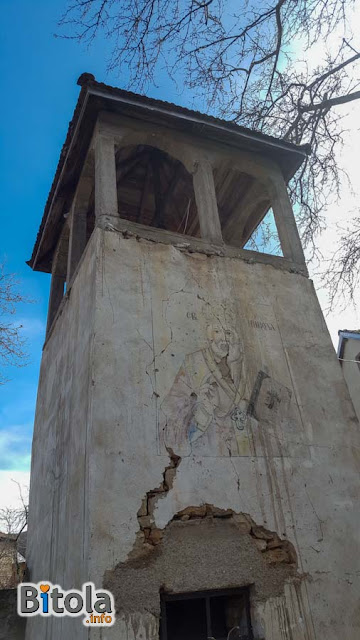 Bell tower - St. Dimitrij church, Magarevo village, Bitola municipality, Macedonia