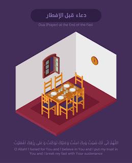 صور ادعية شهر رمضان 2018