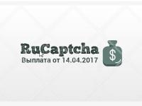 Модерация чеков на RuCaptcha теперь работает хорошо