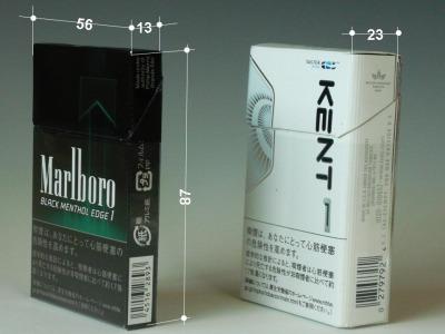 おっさんデザイナーの眼: 0.00%のタバコ?