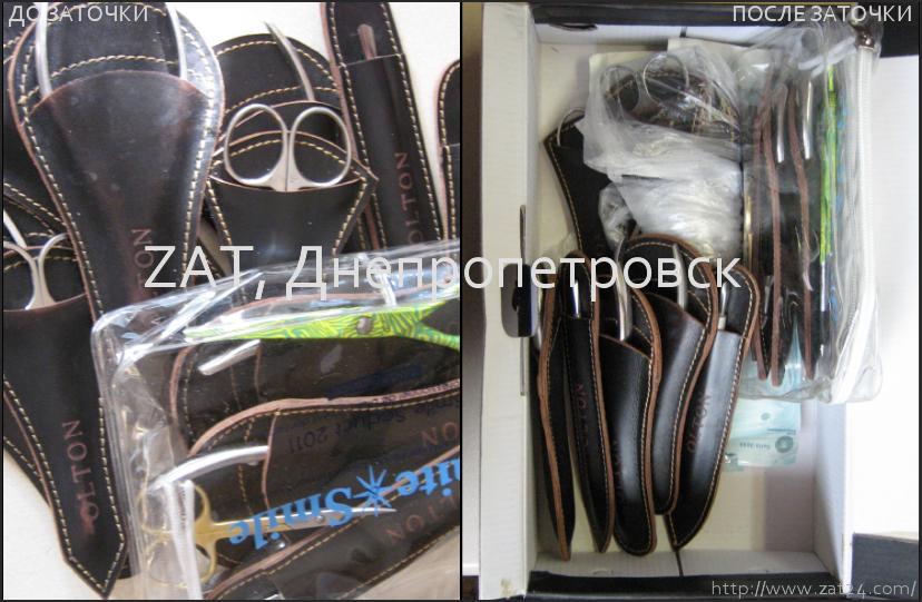 Заточка маникюрного инструмента в Днепропетровске