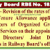 7th CPC – Revision of the rates of Railway Board Tenure Allowance to the Officers of Organized Group `A' Railway Services (RBE No. 182/2017)