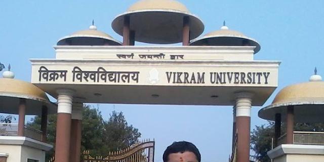 VIKRAM UNIVERSITY: कुलपति व कुलसचिव को सूचना आयोग ने तलब किया | MP NEWS