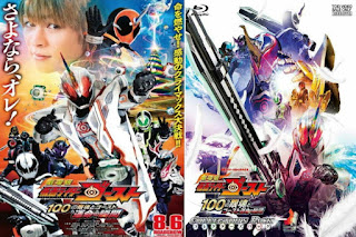 Kamen Rider Ghost: The 100 Eyecons and Ghost's Fateful Moment MP4 Subtitle Indonesia