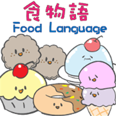 Food Language