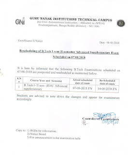 ✉ GNITC:- Re-schedule of I Year B.Tech II Sem Advance supply exams postponed on 07.08.2018 ✉