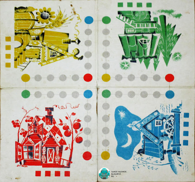 Игра с фишками кубиками СССР советская старая настольная из детства скачать сканы версия для печати