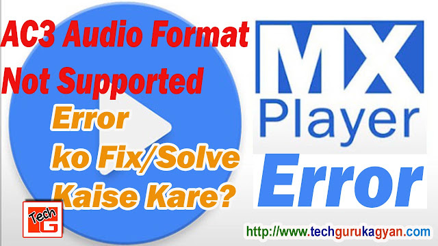 AC3-Audio-Format-Not-Supported-ko-Fix/Solve-Kaise-Kare
