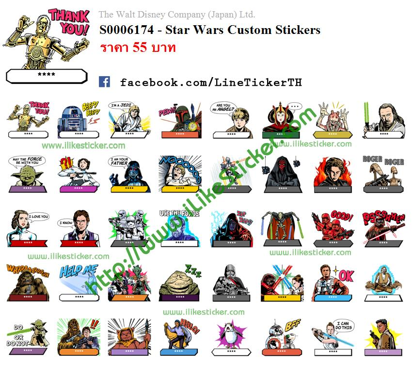 Star Wars Custom Stickers