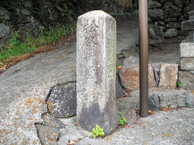 峠八幡神社