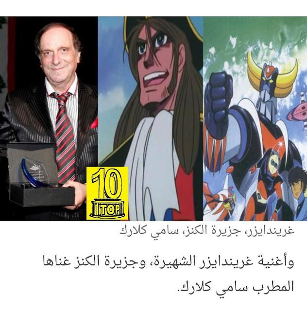 الأصوات الحقيقية لأبطال الكرتون