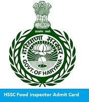 HSSC Food inspector Admit Card