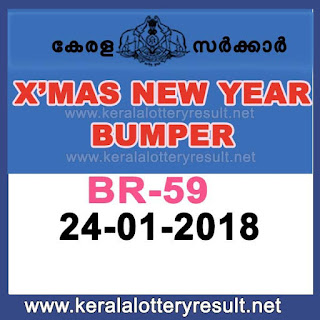 "X'mas New Year Bumper BR 59 Result 2017-2018, KERALA LOTTERY, kl result yesterday,lottery results, lotteries results, keralalotteries, kerala lottery,   keralalotteryresult, kerala lottery result,   kerala lottery result live, kerala lottery results, kerala lottery today, kerala   lottery result today, kerala lottery results today, today kerala lottery   result, kerala lottery result 24-01-2018, Karunya   lottery results, kerala lottery result today pooja bumper, Karunya lottery result, kerala lottery   result pooja bumper today, kerala   lottery pooja bumper today result, Pooja bumper kerala lottery result, Kerala Lottery ""XMAS BUMPER   2017"" lottery result BR-59, XMAS BUMPER BR-58 RESULT, live XMAS BUMPER BR-59, XMAS BUMPER lottery, kerala lottery today   result   xmas new year bumper,  today xmas new year bumper lottery result, xmas new year bumper lottery today result, xmas new year   bumper 2018 lottery results today, today kerala lottery result xmas new year bumper, kerala lottery results today xmas new year bumper 2018,   XMAS BUMPER BR 59 lottery today, kerala lottery result live, kerala lottery xmas bumper result, kerala   lottery result yesterday, kerala lottery   result today, kerala online lottery results, kerala lottery draw, kerala lottery   results, kerala state lottery today, kerala lottare, keralalotteries   com kerala lottery result, lottery today, kerala lottery   today draw result, kerala lottery online purchase, kerala lottery online buy, buy kerala   lottery online Xmas Bumper 2018 Lottery BR-59, Xmas Bumper lottery kerala lottery result , XMAS BUMPER LOTTERY , xmas bumper    lottery result today , xmas new year bumper 2018 lottery result today, new year bumper lottery result,  xmas bumper today lottery result, buy   new year bumper lotteries,  number xmas bumper 2017 lottery, next kerala bumper lottery result"