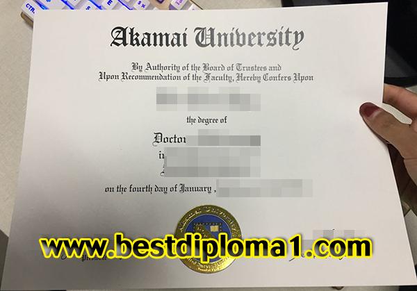 Akamai University diplomas usa