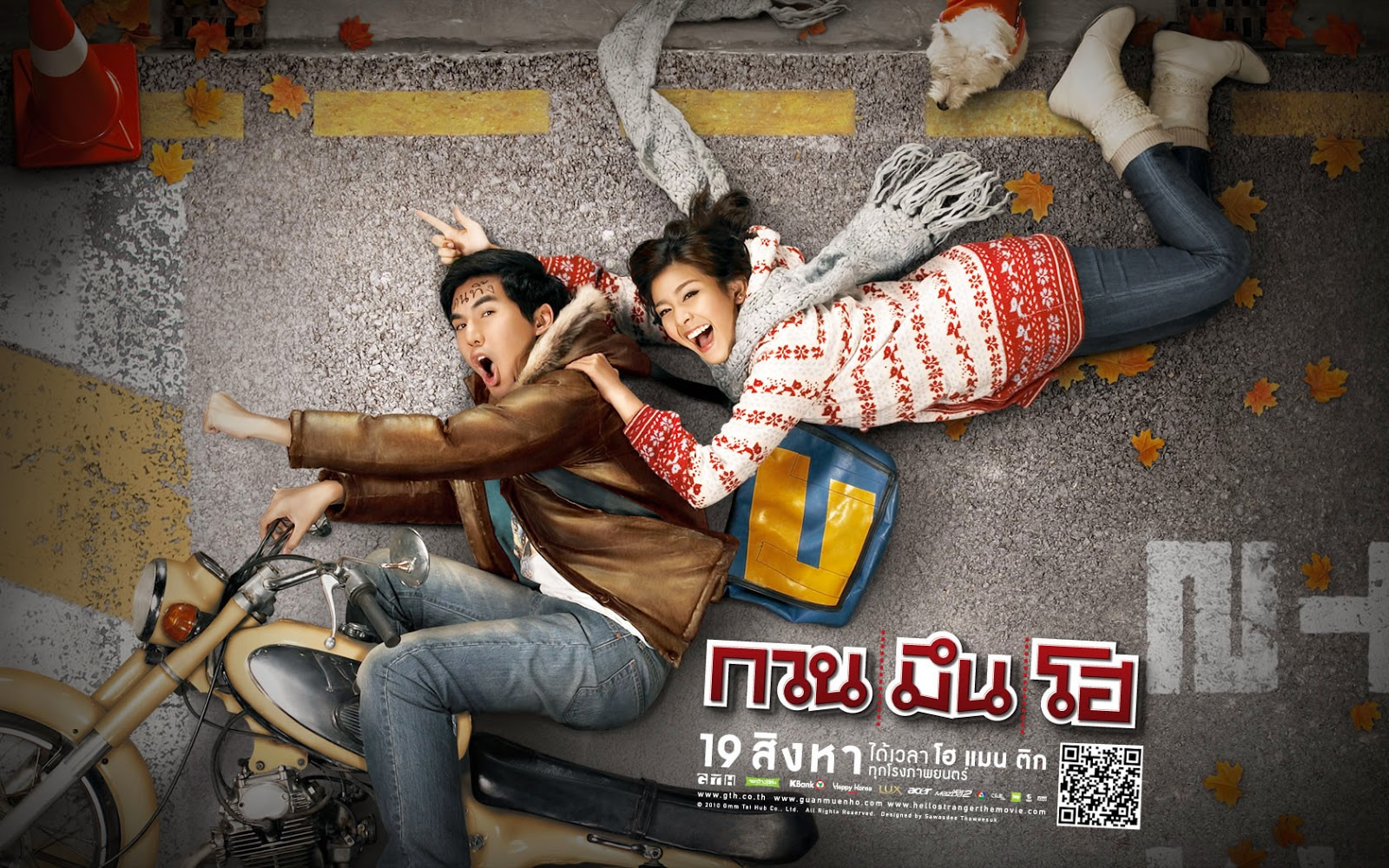 10 Film Thailand Paling Romantis Agen Judi Favorit