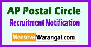 Andhra Pradesh Postal Circle Recruitment Notification 2017