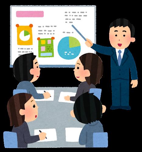 presentation_kaigi_man.png