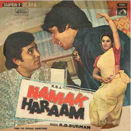COLLEGE PROJECTS AND MUSIC JUNCTION: NAMAK HARAAM (1973) OST