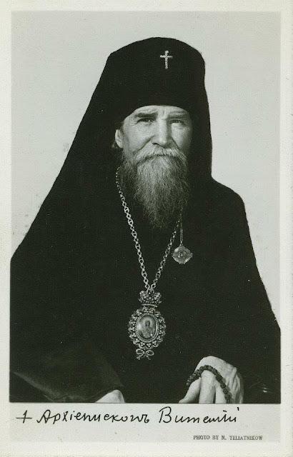 Памяти Архиепископа Виталия (Максименко) (20 августа 1873 - 21 марта 1960): Речь при наречении во епископа. ФОТО