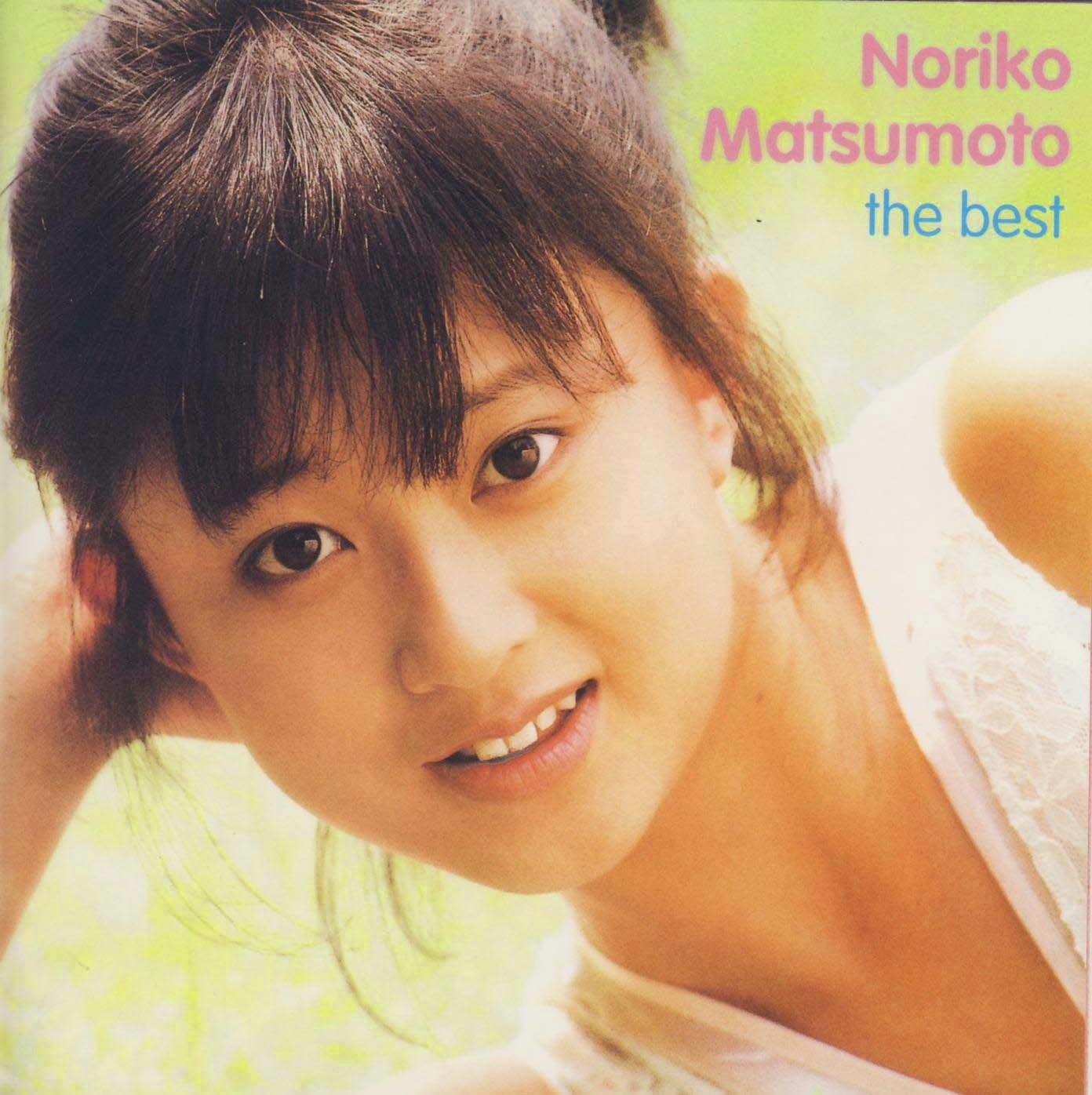 nishimura rika 13-14才 [Best Album]