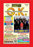 Competition Success  Review (GK Today-Special) August 2017