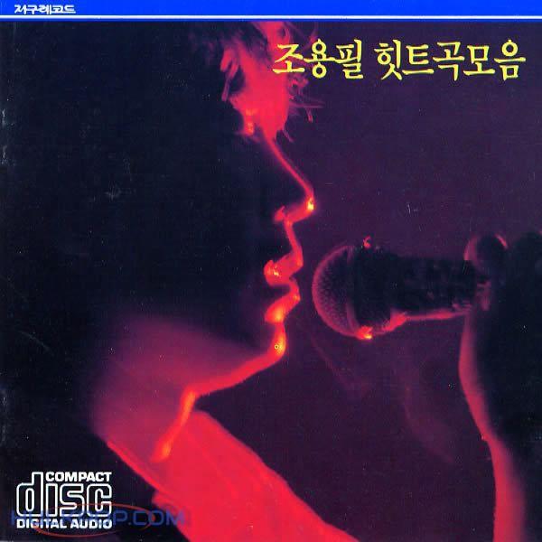 Cho Yong Pil – Joyongpil hit music