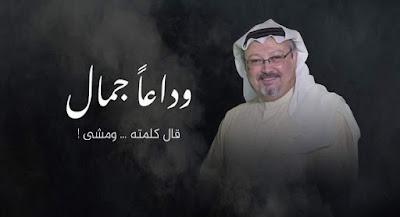 Farewell Jamal Khashoggi
