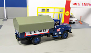 Nissan 680 Newspaper Transport Truck