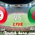 مباراة الجزائر وتونس لايف بث مباشر كأس افريقيا 2017