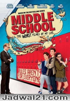 Film MIDDLE SCHOOL: THE WORST YEARS OF MY LIFE 2017