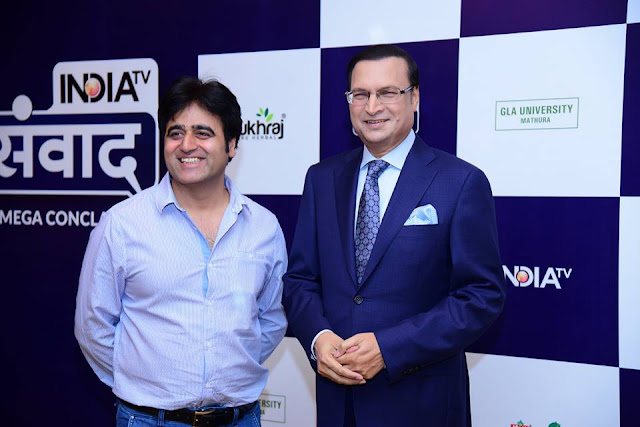 Sanjeev Juneja meet with Rajat Sharma India TV Samvaad