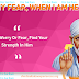 A Couple of Sai Baba Experiences Part 1666