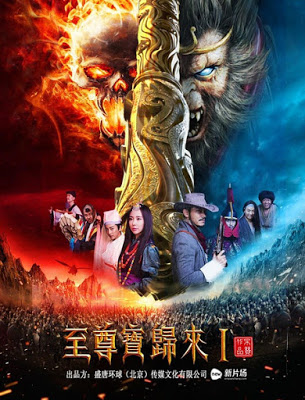 Download Film Monkey King Return 1 (2016) WEBRip Subtitle Indonesia